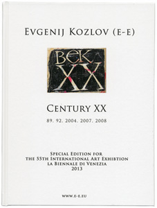 "Evgenij Kozlov ""Century XX"" (part 1) 89. 92. 2004. 2007. 2008. Special edtion for the 55th International Art Exhibition ""la Biennale di Venezia"", 2013"